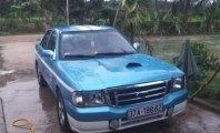 Bán Nissan Sunny đời 1993, màu xanh lam, nhập khẩu   giá 39 triệu tại Nghệ An