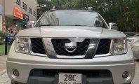Cần bán Nissan Navara đời 2012, nhập khẩu, 375 triệu giá 375 triệu tại Vĩnh Phúc