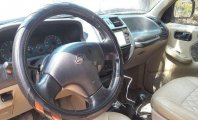 Cần bán gấp Nissan Terrano sản xuất năm 2000, nhập khẩu, giá 268tr giá 268 triệu tại Bình Phước